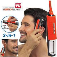Триммер универсальный Micro Touch Switch Blade ( Микро Тач Свич Блейд) с насадками!!