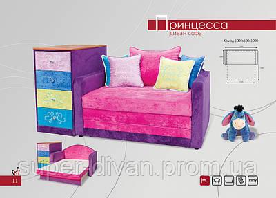 Детский диван-софа Принцесса+комод