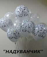 """Гелієві кульки """"Узори"""""""