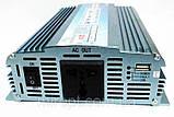Перетворювач напруги 2500W 12/220В (інвертор), фото 5