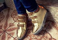 Золотые кроссовки-сникерсы