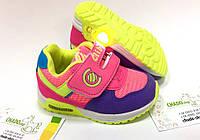 Детские кроссовки на девочку Clibee 20-25