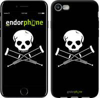 "Чехол на iPhone 7 Опасно для жизни ""754c-336"""
