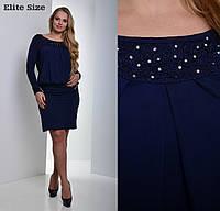Стильное женское платье большого размера у-6202132