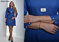 Модное женское платье большого размера у-6202140