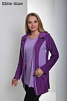 Яркая женская кофта обманка большого размера у-6202150
