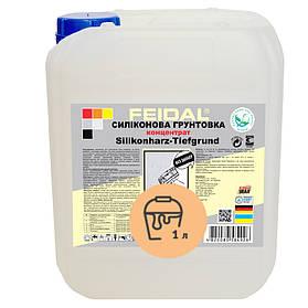 Silikonharz-Tiefgrund грунт концентрат