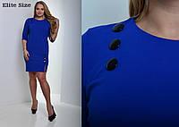 Яркое женское платье большого размера у-6202160