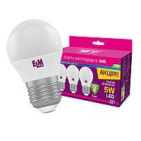 Лампа светодиодная ELM Led сфера 5W PA10L E27 4000 D45 Набор 3шт.