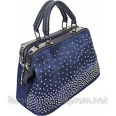Джинсовая сумка редикюль по низким ценам , фото 3