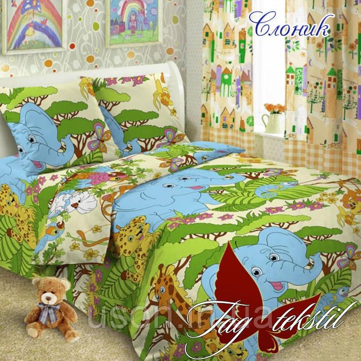 Комплект постельного белья полуторный ТМ Таg Слоник