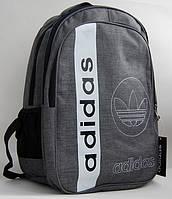 Рюкзак Adidas. Рюкзак портфель. Мужские рюкзаки. Женские рюкзаки. Спортивные рюкзаки.