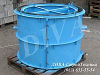 Формы жби для колец бетонных колодезных купить, фото 1