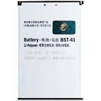 Аккумулятор Sony Ericsson BST-41 M1i Aspen, Xperia X1, Xperia X2, Xperia X10 (1500 mAh)