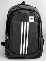 Городской рюкзак. Стильный рюкзак. Рюкзак Adidas. Рюкзак портфель. Мужские рюкзаки. Женские рюкзаки.