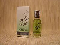 Mauboussin - Emotion Divine (2007) - Парфюмированная вода 50 мл - Редкий аромат, снят с производства