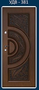 Входные двери Стандарт 381