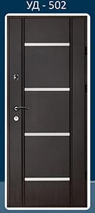 Входные двери Стандарт 502