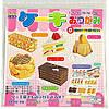 Бумага для оригами «Вкусный десерт»