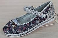 Подростковые туфли для девочек с цветочным принтом тм Том.м р.37