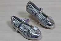 Серебрянные лаковые туфли на девочку с бантом серия праздничная обувь тм Tom.m р.26