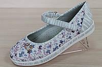 Белые туфли для девочки с рисунком цветы тм Тom.m р.33,35,37