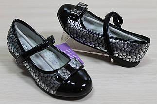 Туфли лаковые для девочки черные перламутровые тм Том.м р.27, фото 2