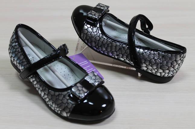 Туфли лаковые для девочки черные перламутровые тм Том.м р.27,29, фото 2
