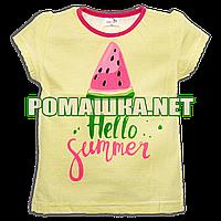 Детская футболка для девочки р. 104 ткань КУЛИР-ПИНЬЕ 100% тонкий хлопок ТМ Merry Bear 3538 Желтый