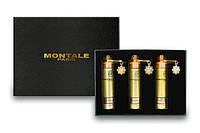 Подарочные наборы Montale 3x20 мл