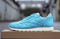 Женские кроссовки Reebok Classic голубые кожа Вьетнам