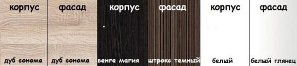 цвета стенки БРВ