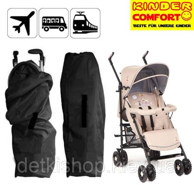 Сумка-чехол для коляски трости (Kinder Comfort Германия)