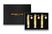 Подарочный набор Montale Aoud Sense (Монталь Уд Сенс) 3*20 мл