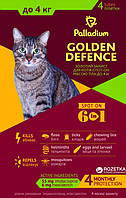 Капли на холку от блох и клещей и гельминтов Golden Defence для кошек до 4кг  1 ПИПЕТКА