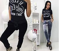 Женские бархатные брюки с карманами