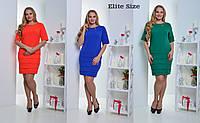 Свободное трикотажное платье больших размеров e-6202211