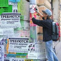 Расклейка объявлений Белгород-Днестровский