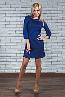 Женское замшевое платье синее