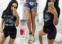 Женские бархатные шорты с карманами