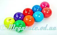 Мяч для художественной гимнастики 15см (мяч гимнастический) RG150, 10 цветов: 15см, 240 грамм
