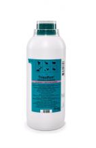 Трисульфон 48% суспензия 50 мл  антибиотик, кокцидиостатик для птицы