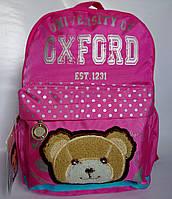 Рюкзак детский дошкольный с Мишкой Тедди розовый