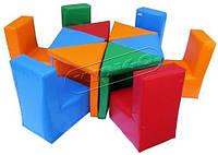 """Комплект мягкой детской игровой мебели Kidigo """"Цветик"""""""