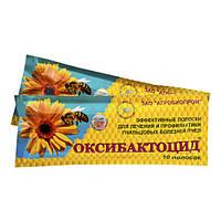 """Оксибактоцид """"Агробиопром"""" Россия, 1 уп - 10 полосок"""