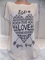 Женская Турецкая футболка true love СП