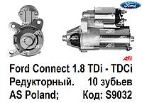 Стартер для Ford Transit Connect 1.8 TDi (02-06). Новый, редукторный на Форд Транзит Коннект.