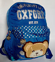Рюкзак детский дошкольный с Мишкой Тедди синий