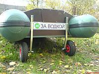 Транцевые колеса, колеса для лодки