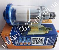 Фильтр воздушный мини  1/4 резьба
